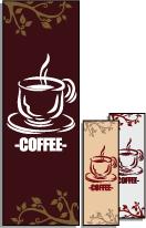 -COFFEE-のぼり旗