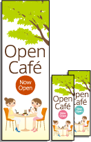 Openのぼり旗 Cafe Now Open